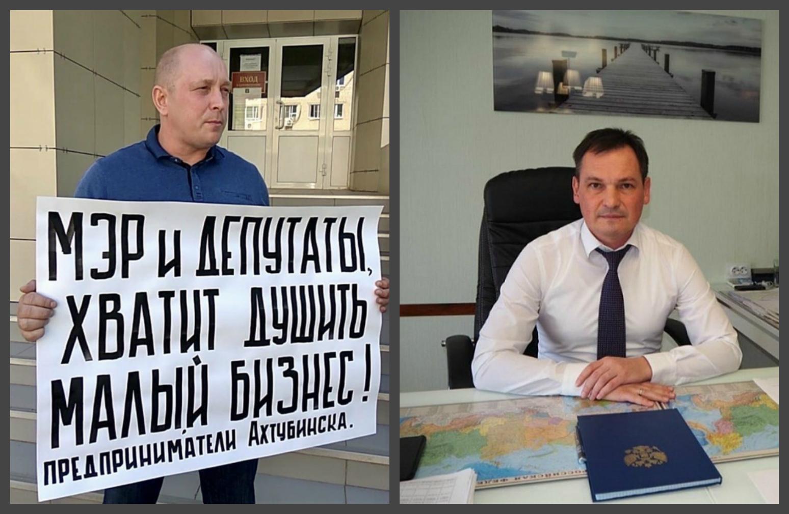 Сергей Заблоцкий прокомментировал пикет малого бизнеса в Ахтубинске