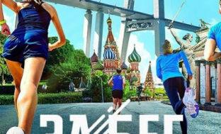 Астраханцев приглашают на всероссийский забег