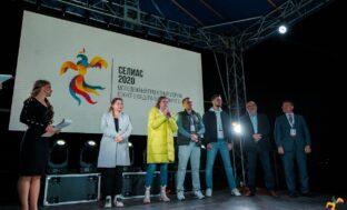 В Астрахани открылся форум «Селиас-2020»