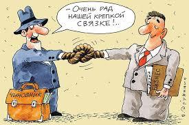 Число коррупционных уголовных дел в Астрахани выросло на 30%