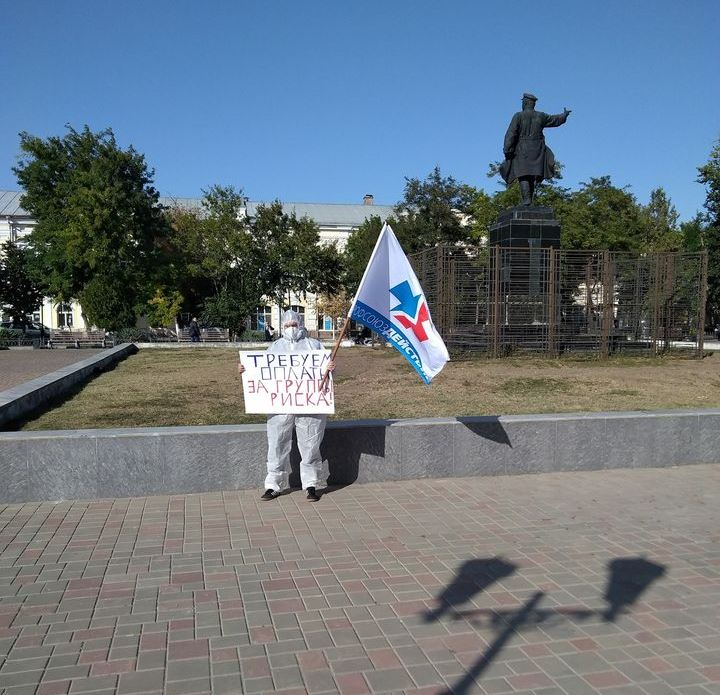 В Кремле отреагировали на пикет астраханских медработников