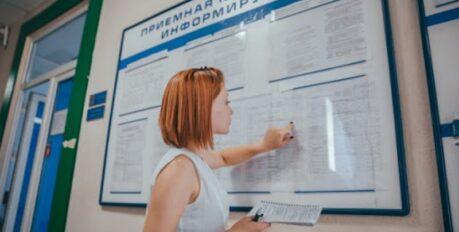 Астраханский минобр информирует: в сузах остались бюджетные места