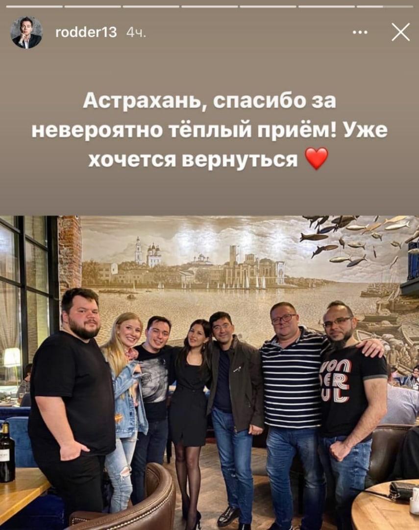 В Астрахань приехал Родион Газманов
