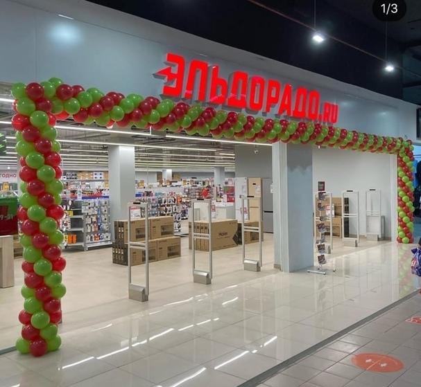 В «Трёх котах» открылся магазин «Эльдорадо»