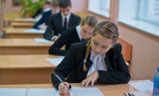 Сроки написания итогового сочинения для астраханских выпускников  будут перенесены