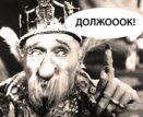 Коронавирус ударил по госдолгу Астраханской области