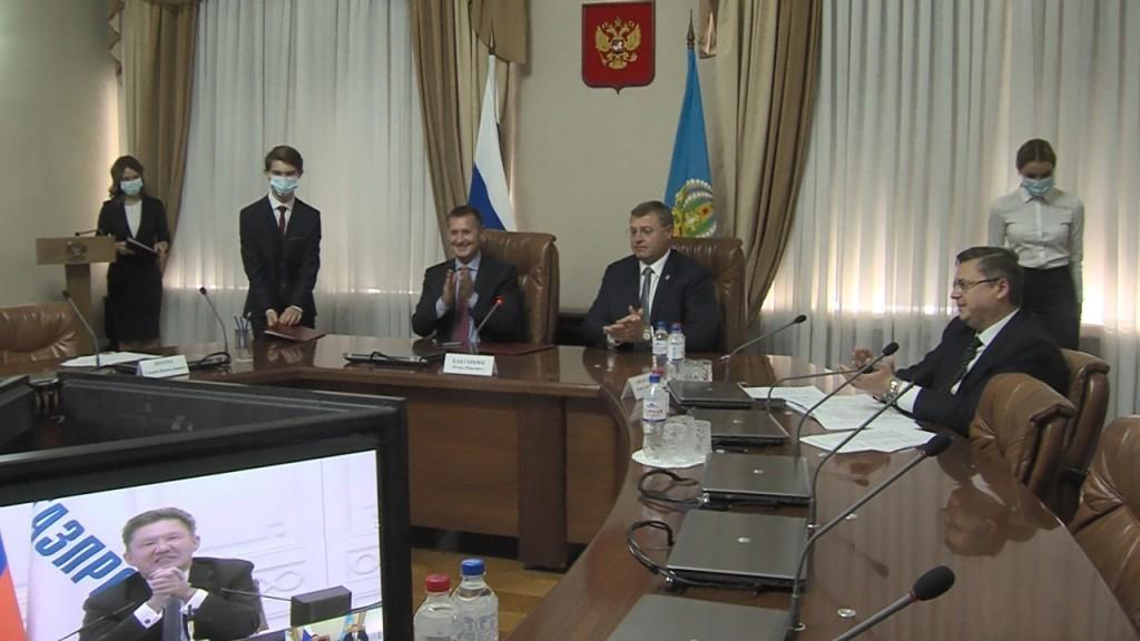 Алексей Миллер подписал программу газификации Астрахани на 2021-2025 годы