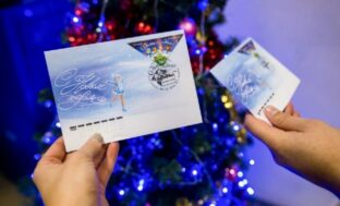 Астраханцы могут написать новогоднее письмо Сборной России по футболу