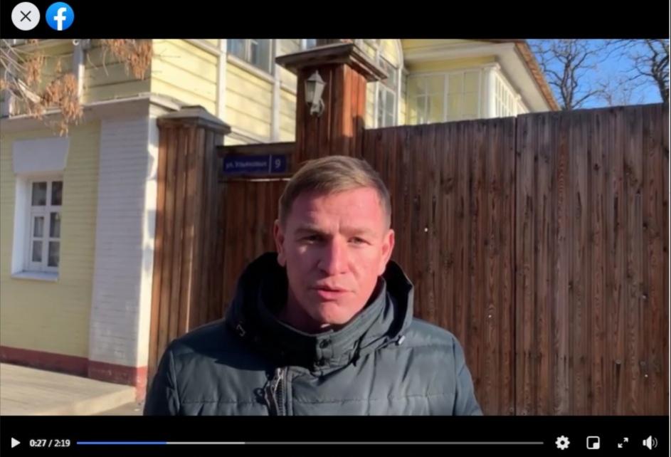 Депутат Тимофей Щербаков предлагает захоронить Ленина в Астрахани